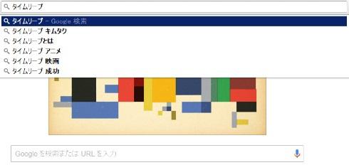 Google�T�W�F�X�g