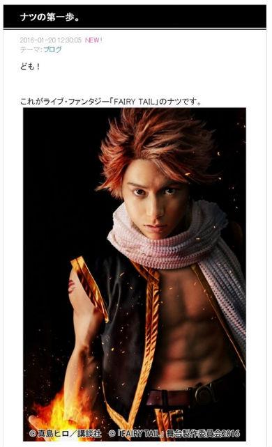 宮崎秋人さんのブログ