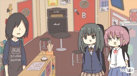 女子高生スタジオに行く!!