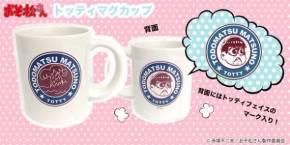 トッティマグカップ