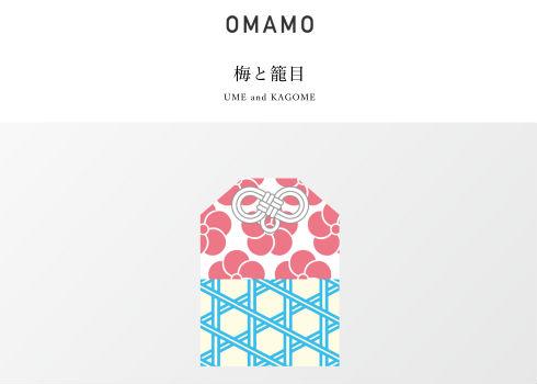 OMAMO