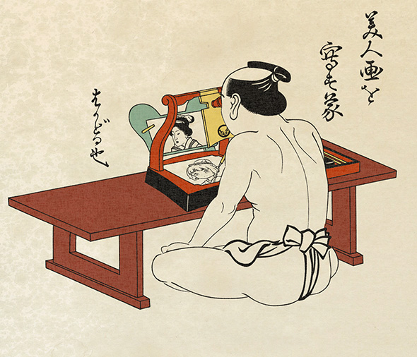 裸で描いている理由、また、何が「はかどる」のかについては、研究者間で意見が分かれている