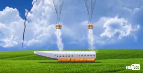 画期的な飛行機