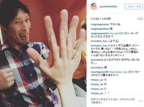 森下悠里さんと篠原信一さんが手の大きさを比較