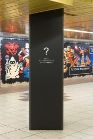 新宿駅構内の様子