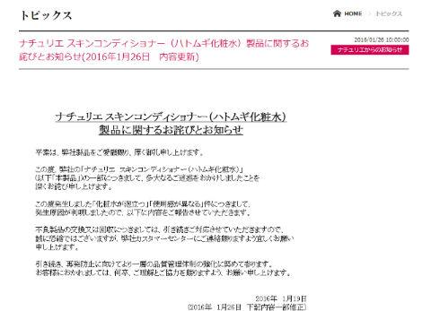 ah_hato1.jpg
