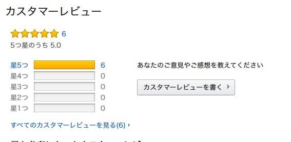Amazonサイトキャプチャ
