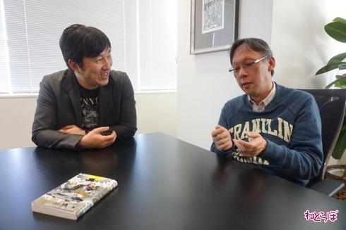 暗闇ダンス、須田剛一・奥村勝彦インタビュー