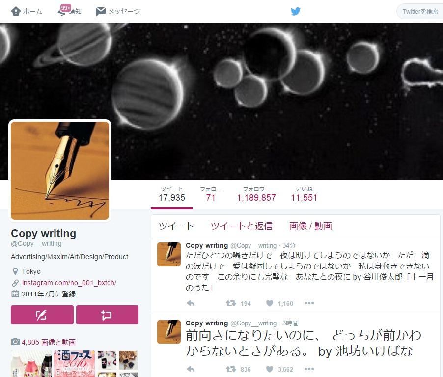 【悲報】裁判所「Twitterで画像をRT(リツイート)することは著作権侵害に当たる」Twitter崩壊へ  [427372145]->画像>12枚