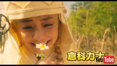 映画「珍遊記」玄奘役の倉科カナさん