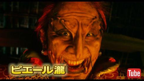 映画「珍遊記」変身前の山田太郎を演じるピエール瀧さん