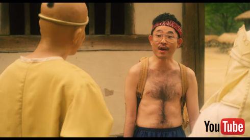 映画「珍遊記」アキバ役の今野浩喜さん