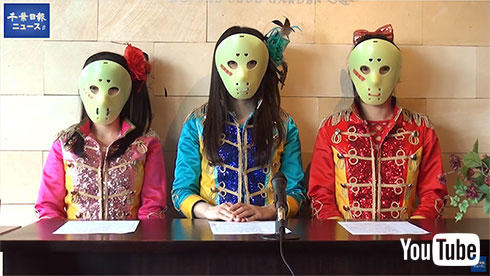 仮面女子の編集会議