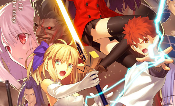Fate/stay night [Unlimited Blade Works]�����T�C�g