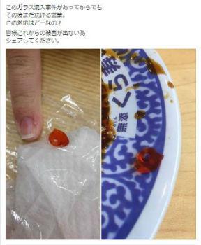 ah_kura2.jpg