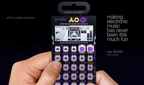 PO-20 arcade