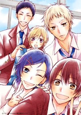 サンリオキャラ好き男子高生5人が主役 漫画サンリオ男子4月スタート