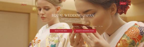 Equal Wedding Japan