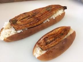 翠玉堂のうなぎパン