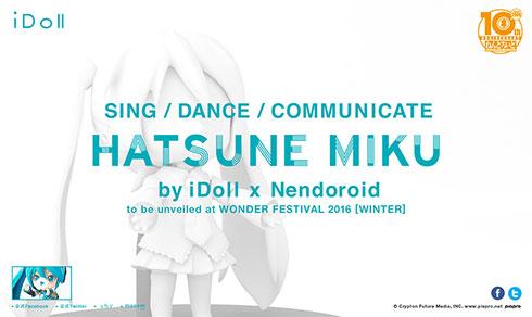 HATSUNE MIKU by iDoll x Nendoroid�����T�C�g