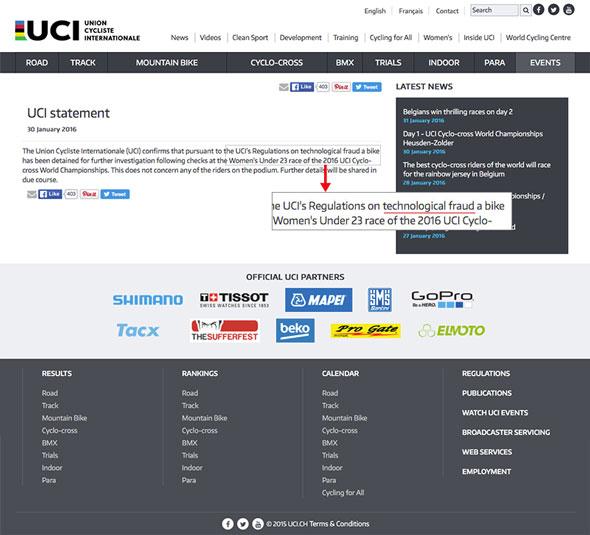 UCIのプレスリリース