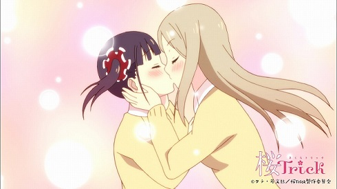 「桜Trick」キスシーン2