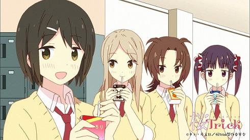 「桜Trick」クラスメイト