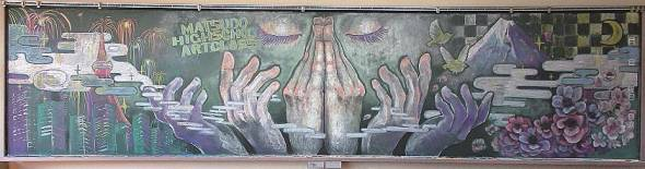 黒板アート甲子園