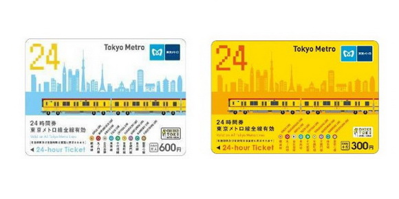 東京メトロ、一日乗車券を改め使用開始から24時間有効に ...