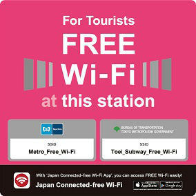 ah_metro.jpg