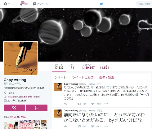 「Copy writing」