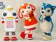 「おかあさんといっしょ」4月から新人形劇 番組史上初、ロボットがメインキャラに