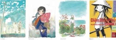 「戦争マンガ」を発表している3人と、+α視点としてベトナム戦争を描いた「ディエンビエンフー」の西島大介さんの原画を4期に分けて展示(マンガと戦争展公式ポスターより)