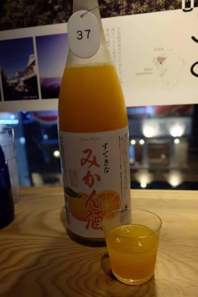 梅酒・果実酒専門店「SHUGAR MARKET」
