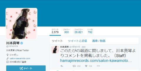 ah_kawa1.jpg