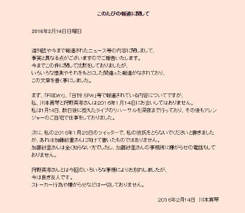 ah_kawa2.jpg