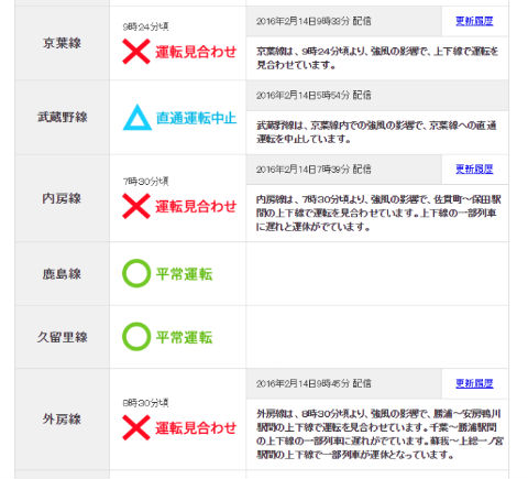 ah_keiyo1.jpg