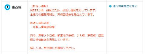 ah_keiyo2.jpg