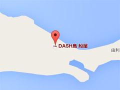 maps @. . a y .h .t data=!m!e!m!shV PlnBfiMAAAQpZZCMw!e!e