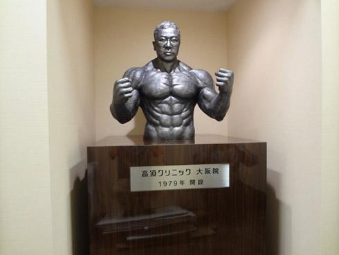 高須クリニック院長像