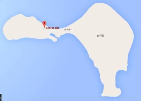 Googleマップに「DASH島」