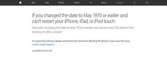 iOSの1970年1月1日問題に対応