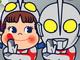 ペコちゃん&ウルトラマンがそろってシュワッチ! ヨーグルト味ミルキー発売