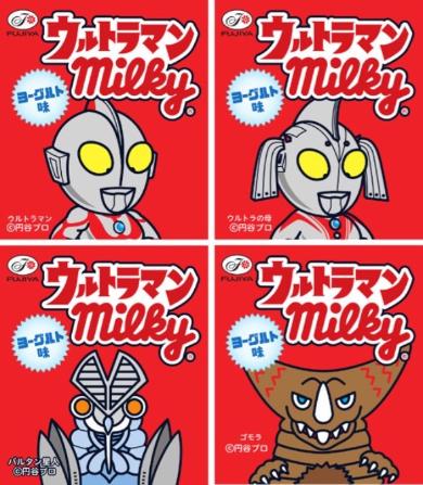 箱入りウルトラマンミルキーの裏面は4種類。ウルトラマン、バルタン星人、ゴモラ、そしてミルキーはママの味ということでウルトラの母も登場(ポコちゃんはどこへ?)