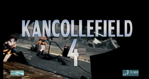 KANCOLLEFFIELD 4