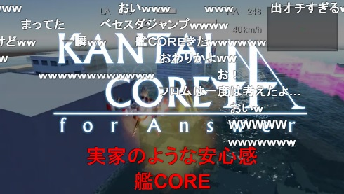 KANTAI CORE for Answer