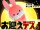 4月ドラマ「お迎えデス。」に福士蒼汰&土屋太鳳 脚本は「梅ちゃん先生」の尾崎将也