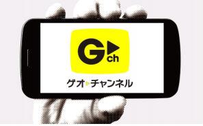 ah_geo1.jpg