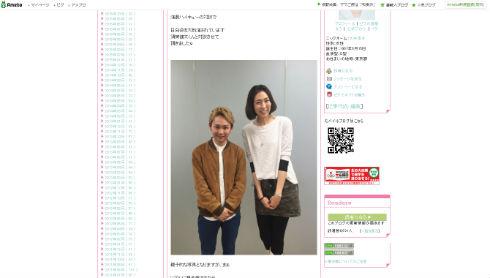 大林素子さんと須賀健太さん