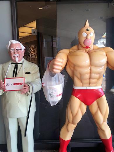 カーネルおじさんとキン肉マン
